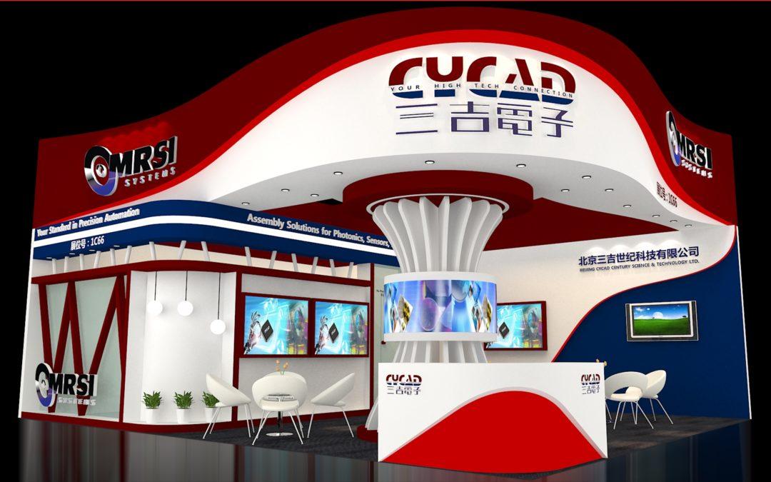 China International Optoelectronic Expo – September 2017